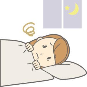 おびえて眠れない女性
