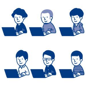パソコンで仕事をする男性たち